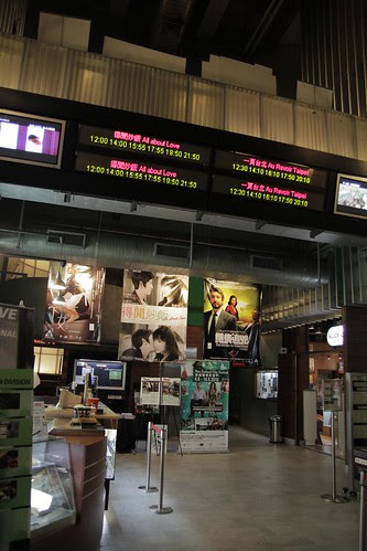 The Broadway Cinematheque