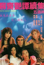 Erotic Ghost Story II 1991 Watch Online