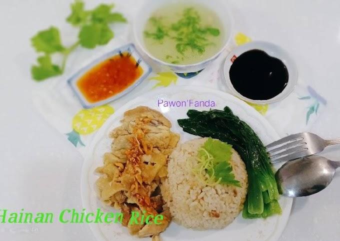 Resep Membuat Hainan Chicken Rice/Nasi Ayam Rice Coocker Anti Gagal