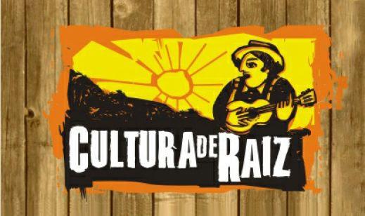 Cultura de Raiz, Música na Matriz, Dia da Dança