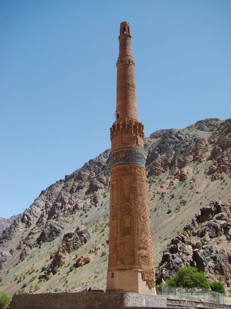 Minaret of Jam in Afghanistan