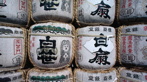 Traditional sake barrels at Tsurugaqoka Hachimangu Shrine in Kamakura.