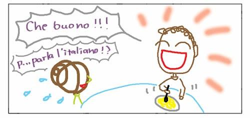 Che buono!!! P... parla l'italiano!?