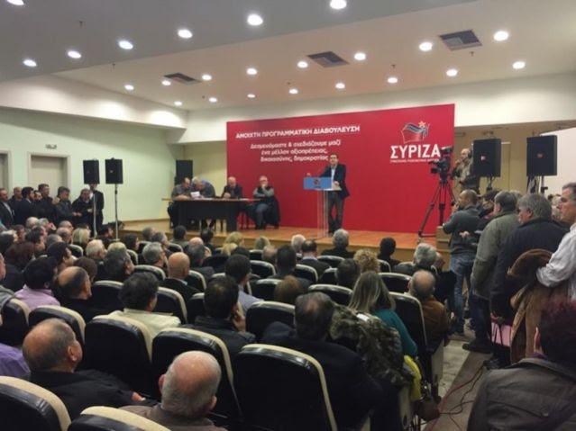 Τσίπρας από τη Λαμία: «Αδιάβλητες και καθαρές, εκλογές τώρα» - Τι ανακοίνωσε για τη Στερεά