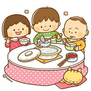 クリップアート七草粥を食べるこどものイラスト 子供と動物の