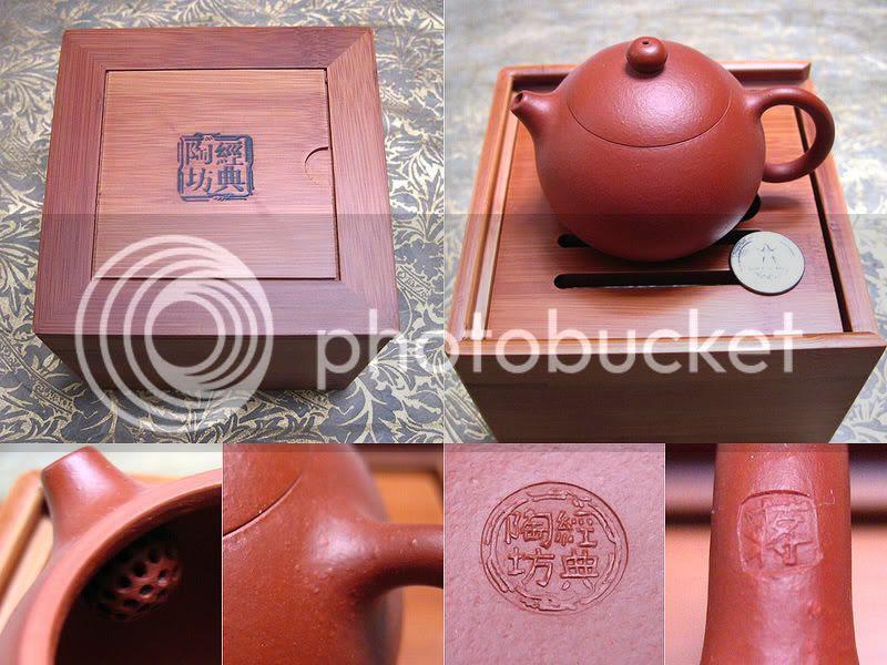 Xishi Yixing Pot