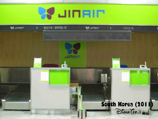 Jeju Airlines - Jin Air