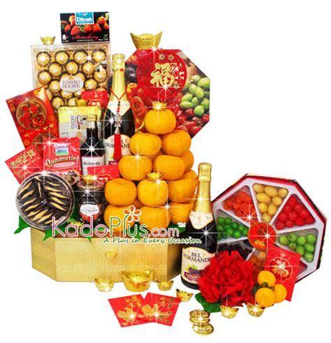 Chinese New Year Hamper: Golden Fortunes   Toko Bunga