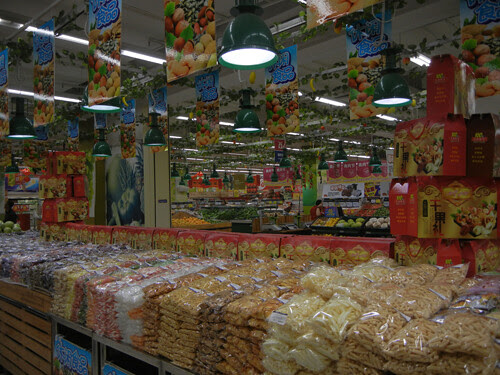 DSCN6314 _ Snacks, Supermarket, Shenyang, China