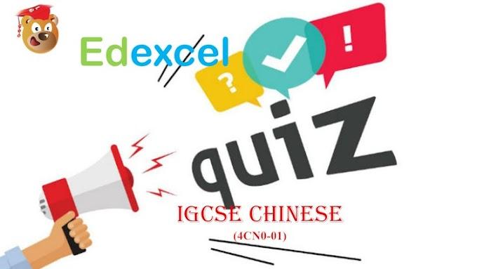 [100% Off UDEMY Coupon] - Edexcel IGCSE Chinese 4CN0-01 2018 Listening Online Quiz