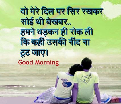 100 Good Morning Monday Wishes To Kickstart Your Day