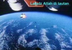 http://iwantrisno.files.wordpress.com/2008/10/laut-allah.jpg?w=540