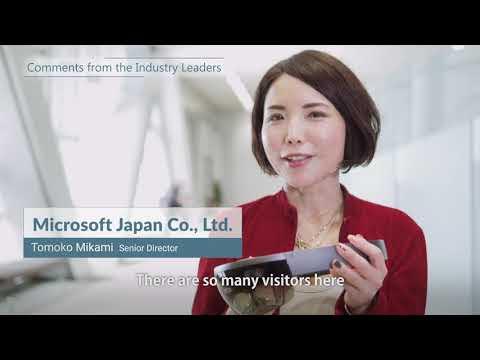.直擊日本 WEARABLE EXPO:與 AI 結合,賦予可穿戴智慧