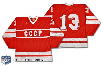 Soviet Union 1988 Olympic jersey photo Soviet Union 1988 Olympic jersey.jpg