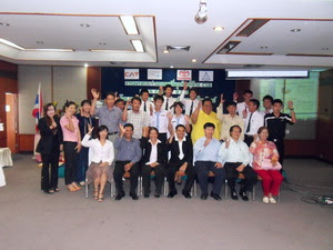 CSR Campus # 50