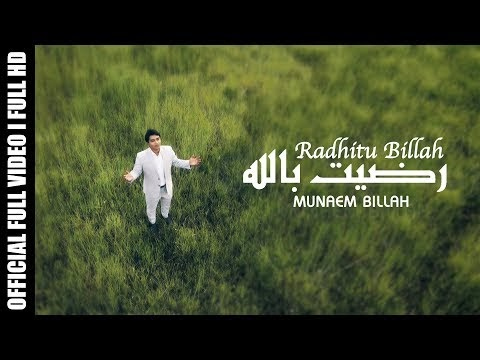 Radhitu Billah Gojol Munaem Billah
