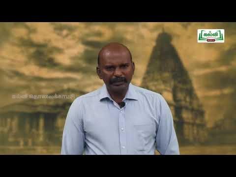 7th Social Science தென்னிந்திய அரசுகள் பல்லவர்கள் அலகு 2 Kalvi TV