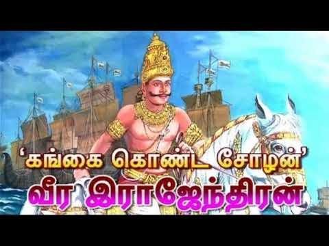 5th std -term 2 -Tamil -Unit 2-Page No 31-கங்கை கொண்ட சோழபுரம்