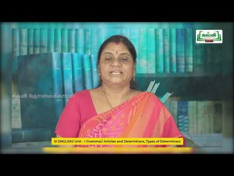 11th English Grammar Articles and Determiners Unit 1 Kalvi TV