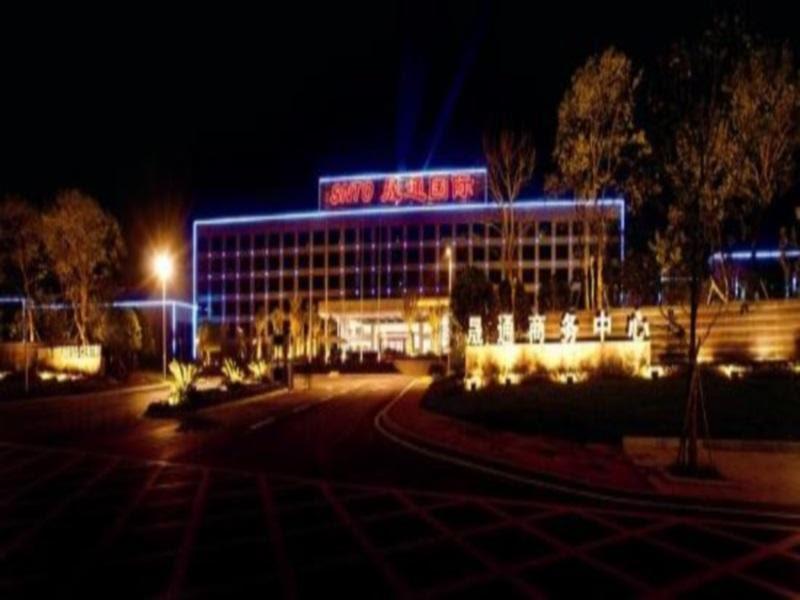 Changsha Suntown International Center Hotel Reviews