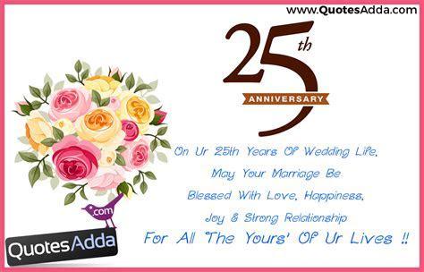 Info Wedding Anniversary 10 25th Wedding Anniversary Wishes