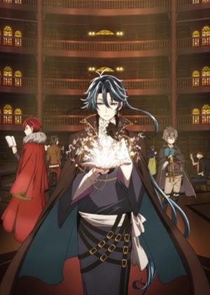 Bungou to Alchemist: Shinpan no Haguruma [13/13] [HDL] [Sub Español] [MEGA]