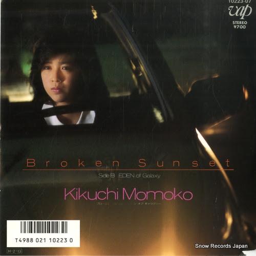KIKUCHI, MOMOKO broken sunset