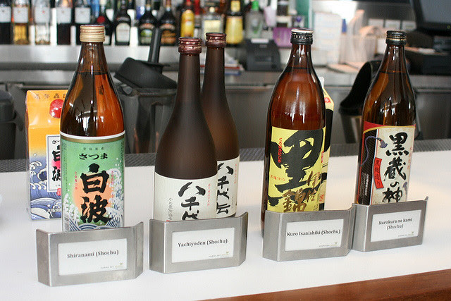 Various Shochu labels from Kagoshima