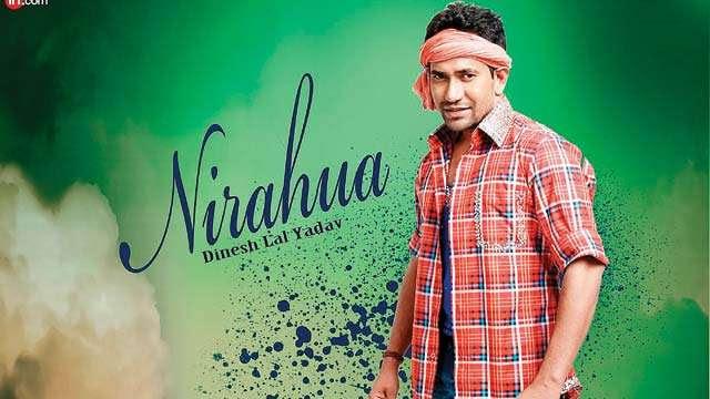 Nirahua