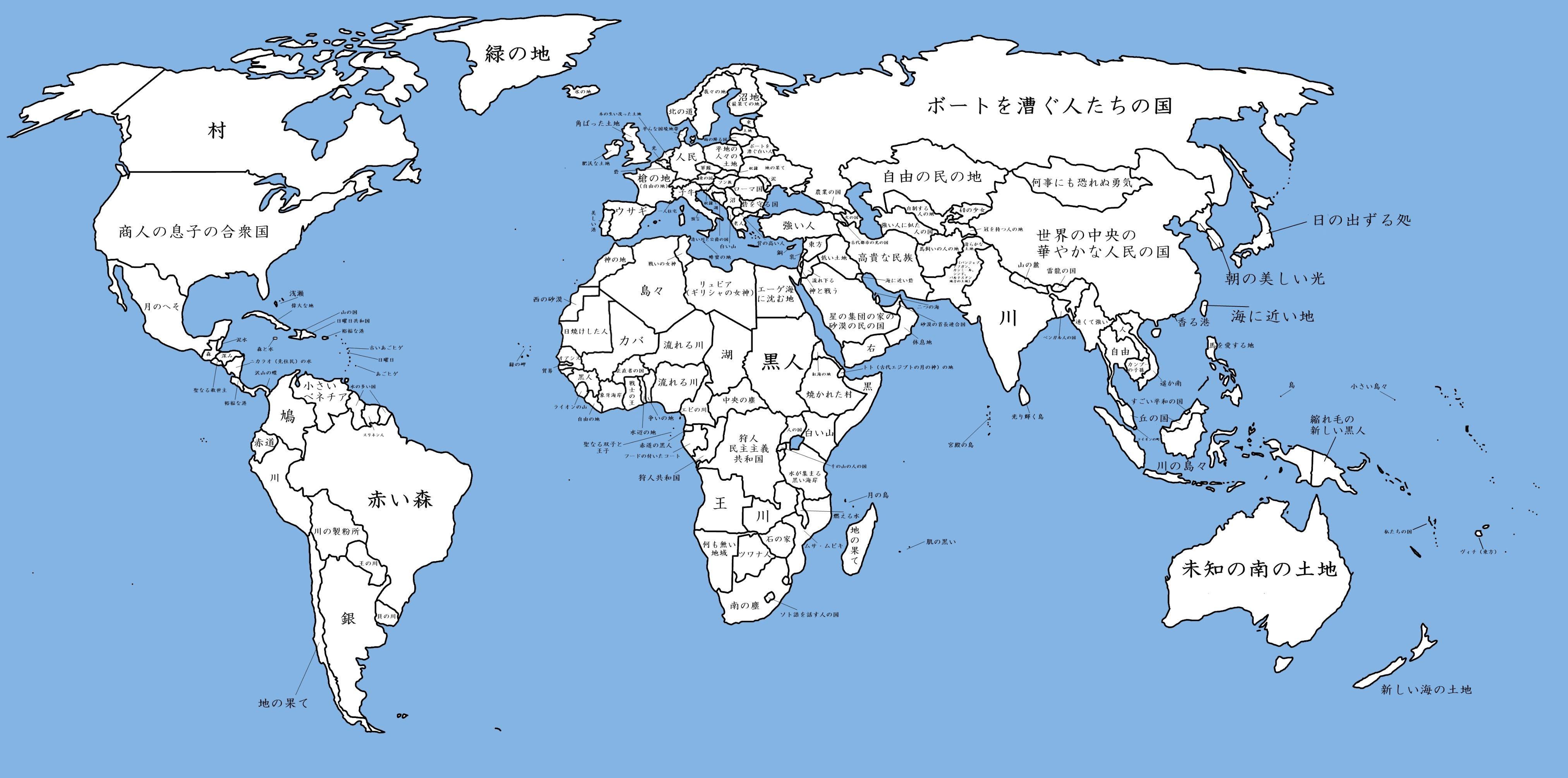 海外ネタつれずれ国名を意味通り訳した地図を作ってみた