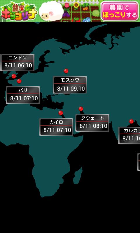 Androidsquareアプリ世界地図時計 世界地図上で各国の時間がわかる