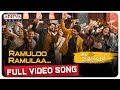 ramulo ramula song lyrics download