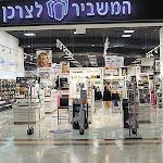 המשביר לצרכן: המכירות נחלשו ברבעון ב-2% בשל עיתוי הפסח - כלכליסט