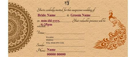 Free Punjabi Wedding Invitation Card & Online Invitations