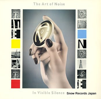 ART OF NOISE, THE in visible silence