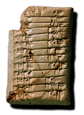 Photograph of the obverse side of tablet B 06063