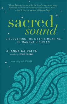 SACRED SOUND by Alanna Kaivalya