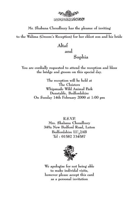 Muslim Invitation Wording