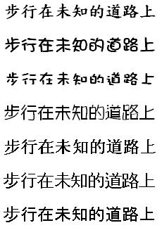 Fuap_fonts