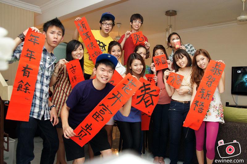 CHINESE-CALIGRAPHY-CNY-LEONARD-CHUA