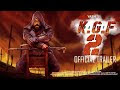 K.G.F Chapter 2 Official Trailer 51Interesting facts |Yash |Srinidhi Shetty|Sanjay Dutt|Prashanth N