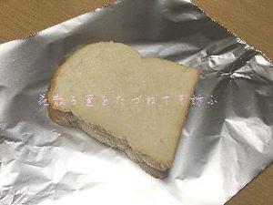 ぱん士郎03.JPG