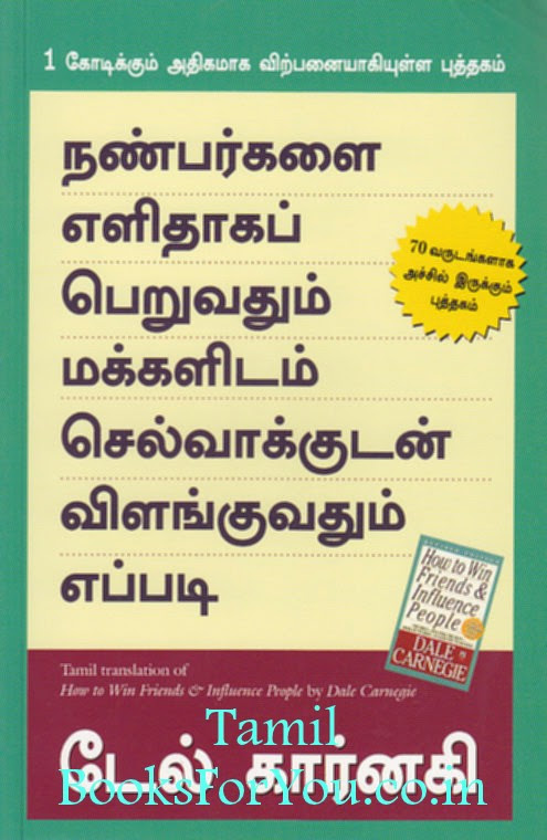 The Power Of Positive Thinking Tamil Edition Books For You