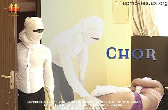 Chor Machaaye Shor (2021) - 11UpMovies Short Film