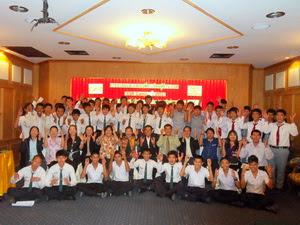 CSR Campus # 17