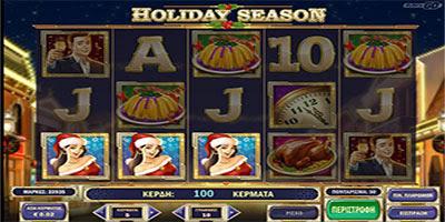 kazino paixnidia holiday_season