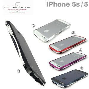 ストラップ穴付き!iPhone5 ケース iphone5 カバー iPhone 5 iPhone5対応 iPhone5 対応...