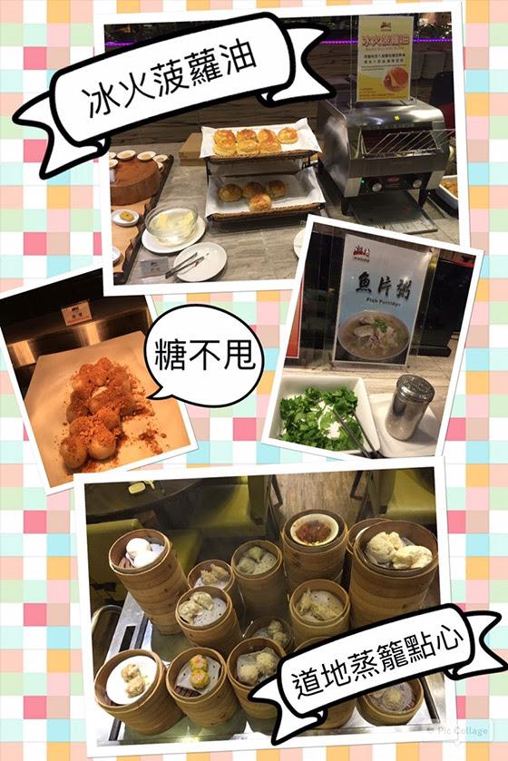 大八潮坊港式飲茶/大八/潮坊/港點/飲茶/港式/自助式/吃到飽/午餐/晚餐