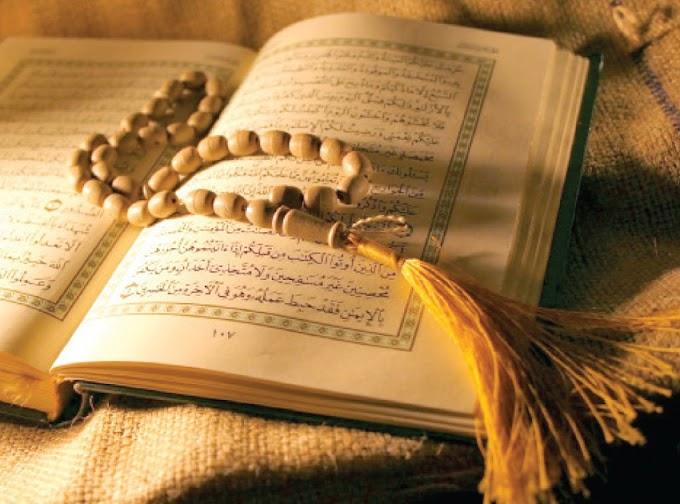 إشراقة قرآنية