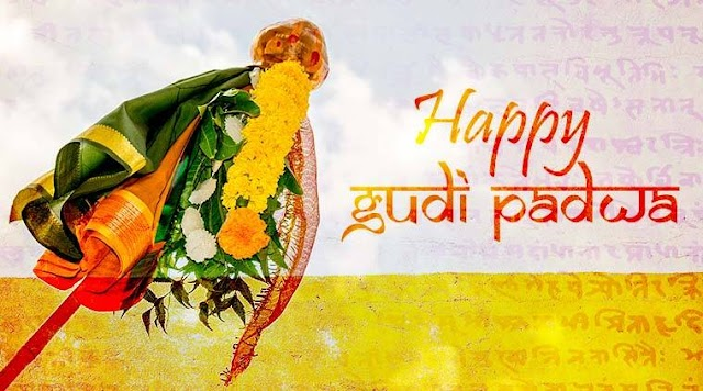 Download Happy Gudi Padwa Images To Wish your loved ones